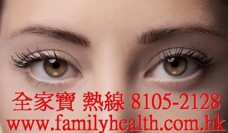 http://www.familyhealth.com.hk/files/full/1011_4.jpg
