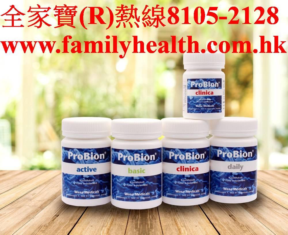 http://www.familyhealth.com.hk/files/full/1016_2.jpg