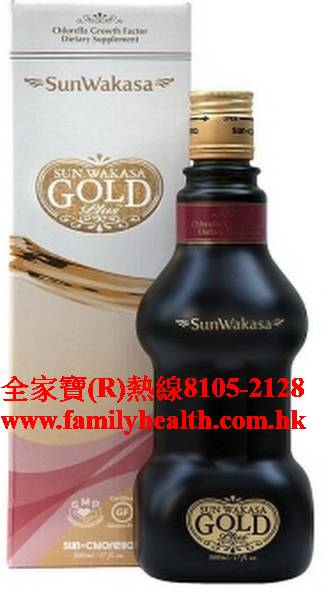 http://www.familyhealth.com.hk/files/full/1023_0.jpg