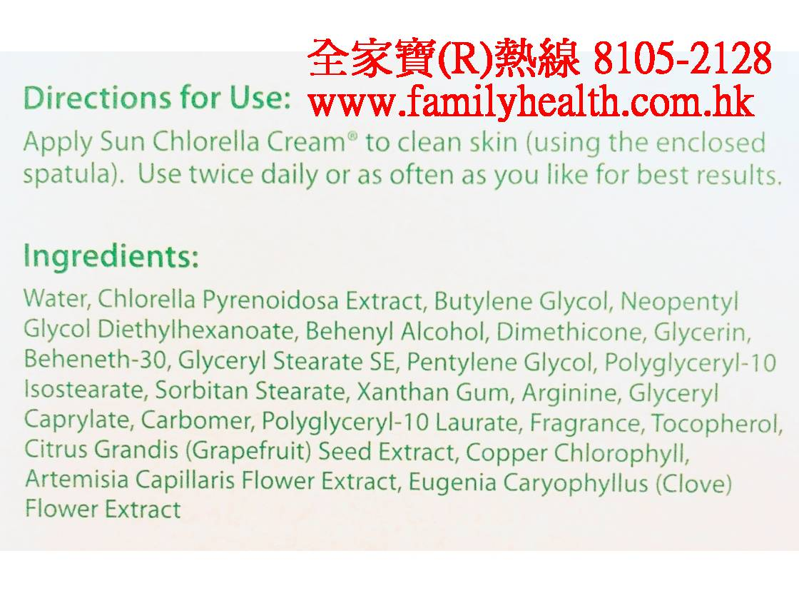 http://www.familyhealth.com.hk/files/full/1034_3.jpg