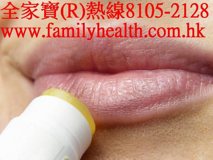 http://www.familyhealth.com.hk/files/full/1052_0.jpg