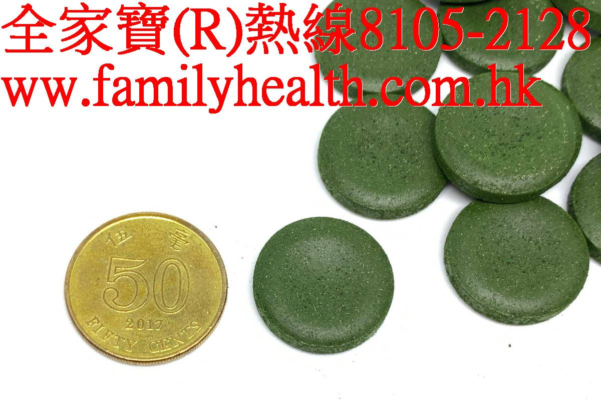 http://www.familyhealth.com.hk/files/full/1062_3.jpg