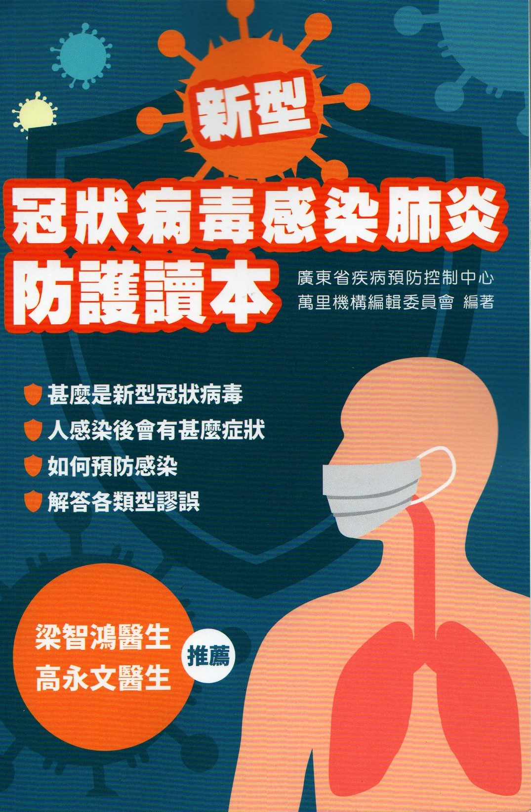 http://www.familyhealth.com.hk/files/full/1064_0.jpg