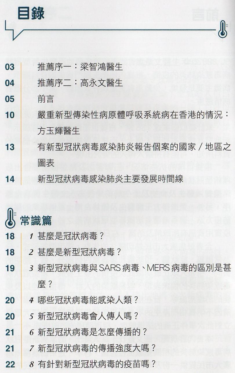 http://www.familyhealth.com.hk/files/full/1064_1.jpg