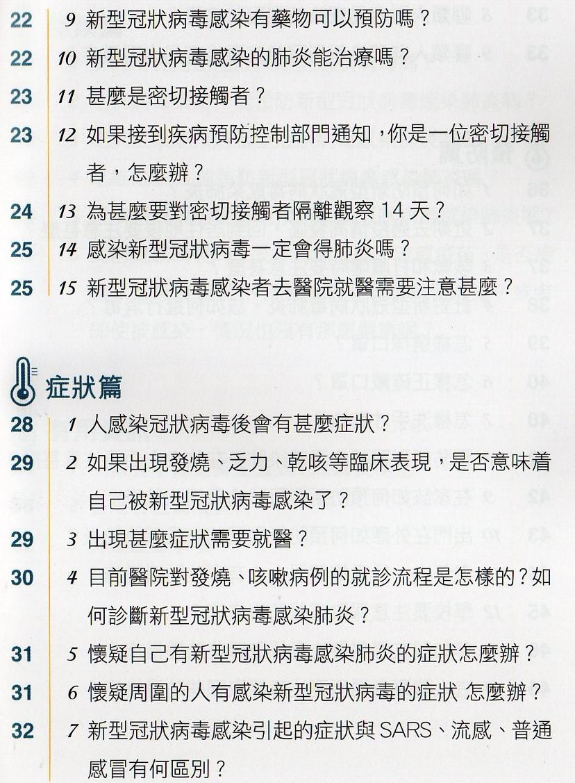 http://www.familyhealth.com.hk/files/full/1064_2.jpg