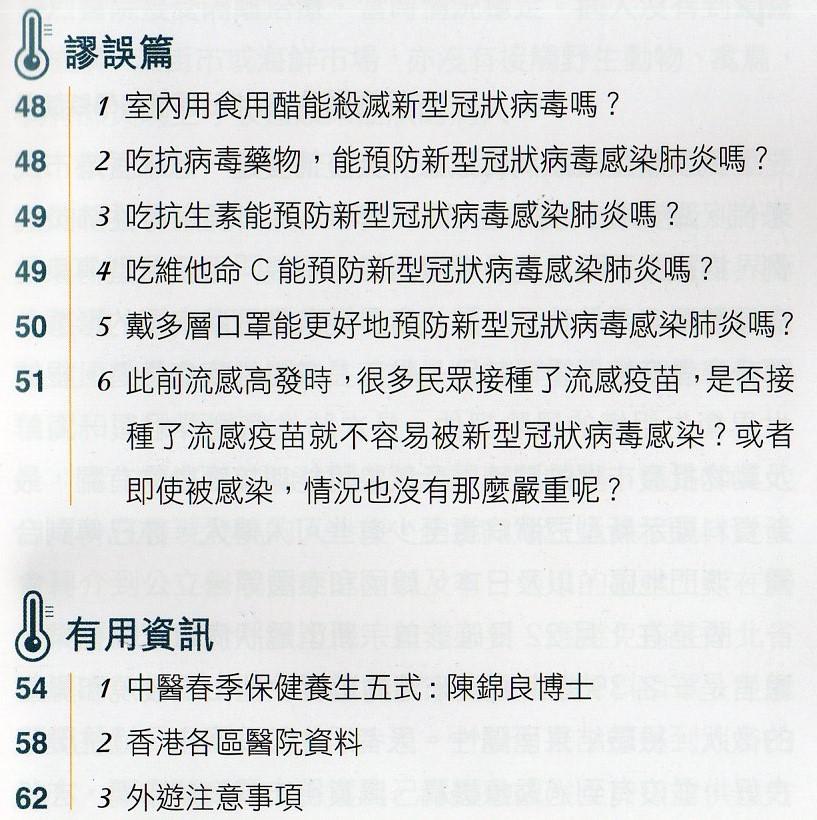 http://www.familyhealth.com.hk/files/full/1064_4.jpg