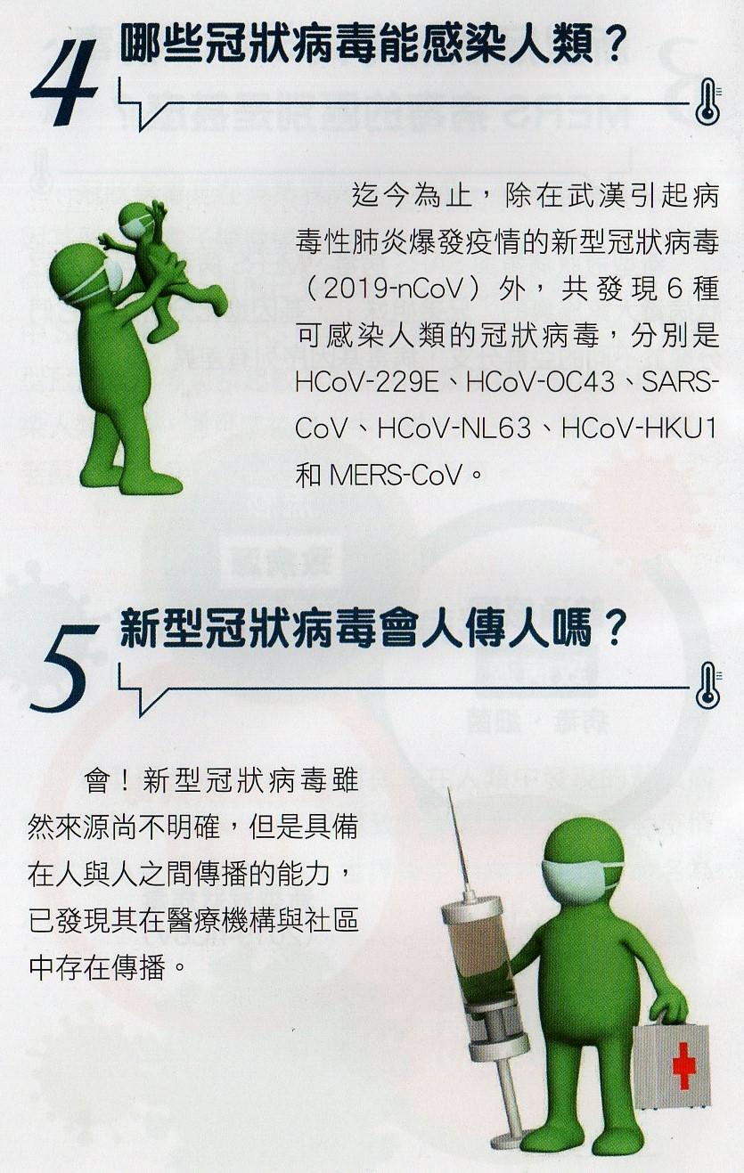 http://www.familyhealth.com.hk/files/full/1065_3.jpg