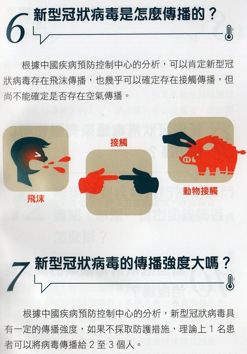 http://www.familyhealth.com.hk/files/full/1065_4.jpg