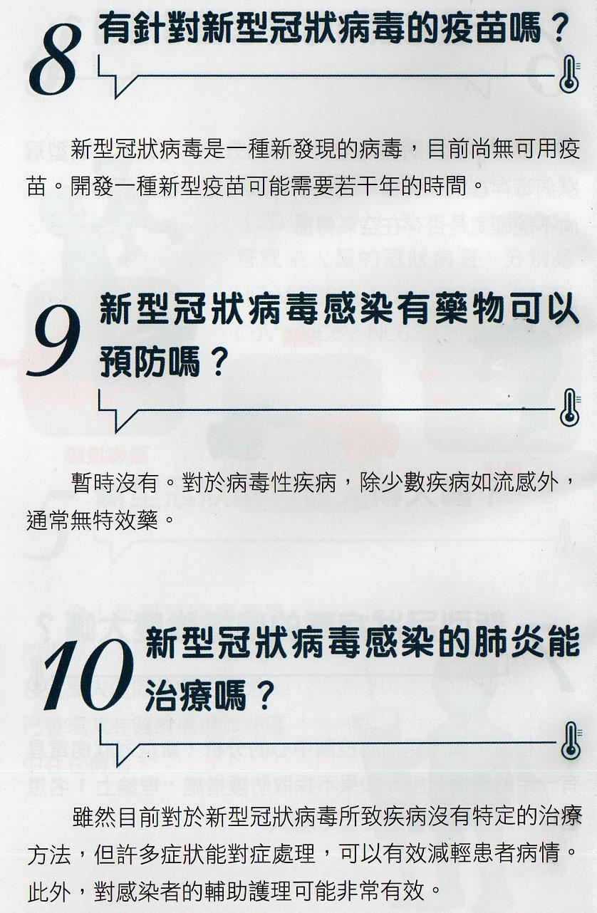 http://www.familyhealth.com.hk/files/full/1066_0.jpg
