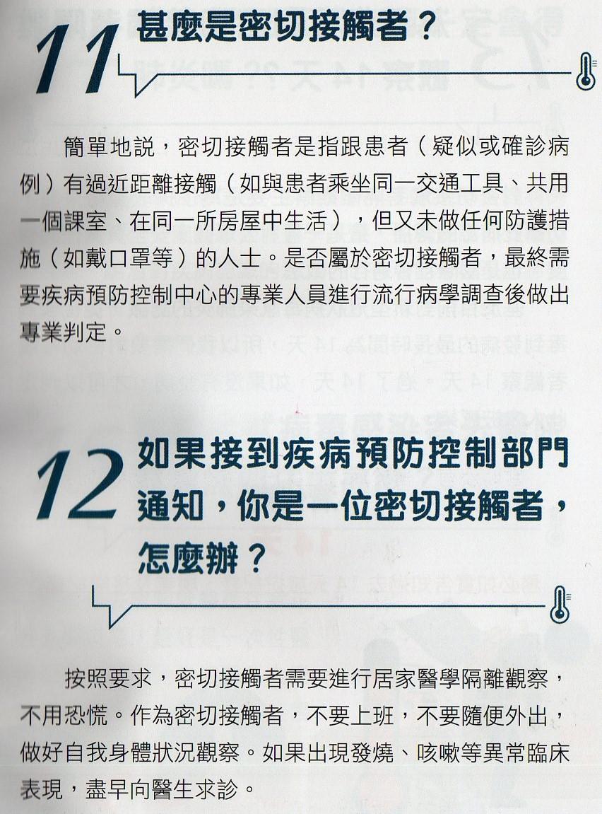 http://www.familyhealth.com.hk/files/full/1066_1.jpg