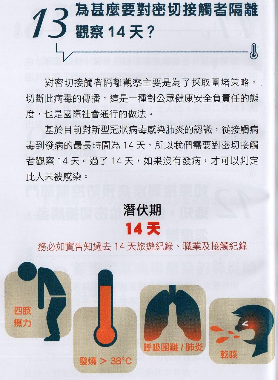 http://www.familyhealth.com.hk/files/full/1066_2.jpg