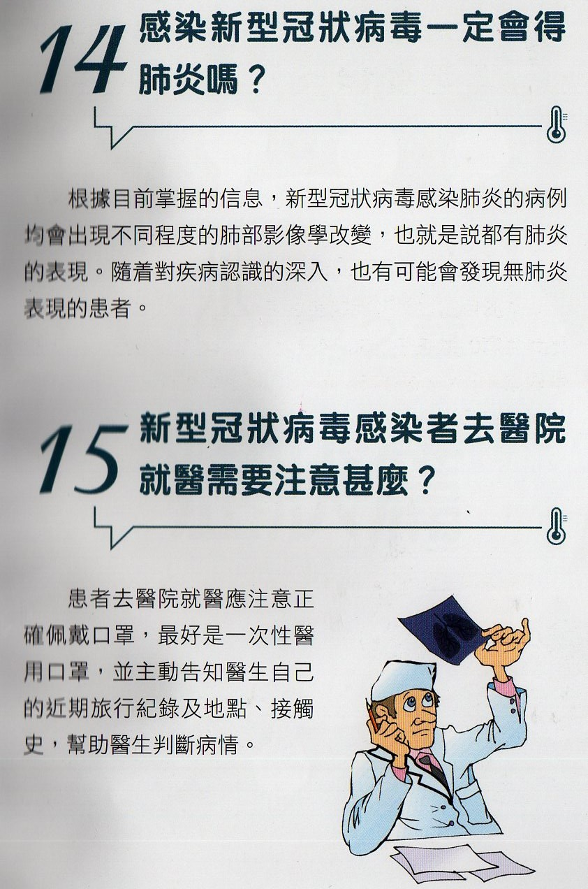 http://www.familyhealth.com.hk/files/full/1066_3.jpg