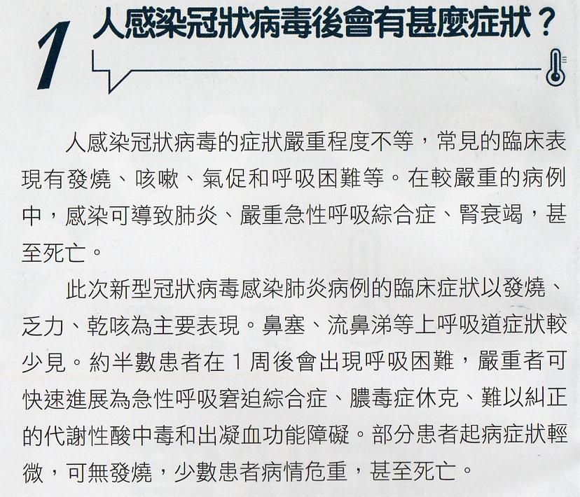 http://www.familyhealth.com.hk/files/full/1067_1.jpg