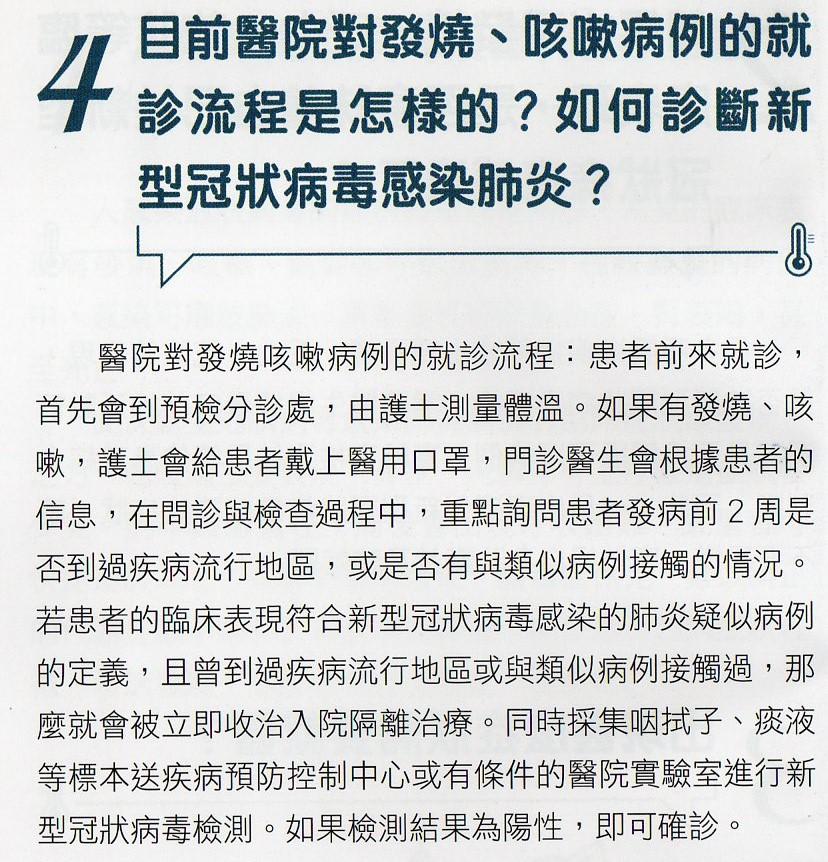 http://www.familyhealth.com.hk/files/full/1067_3.jpg
