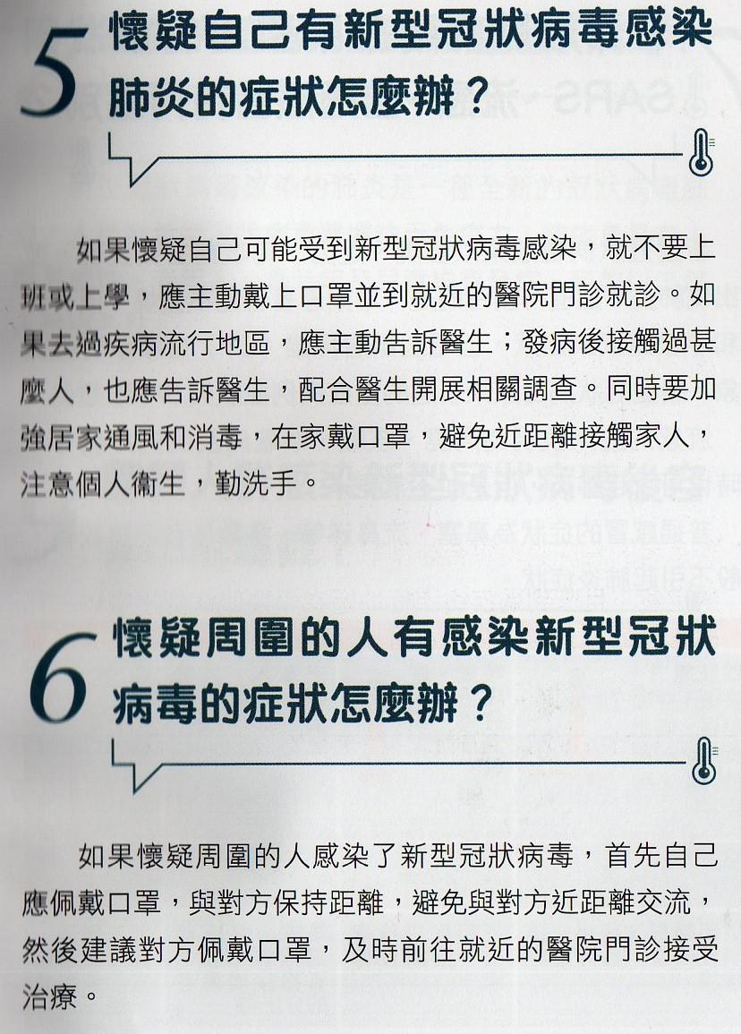 http://www.familyhealth.com.hk/files/full/1067_4.jpg