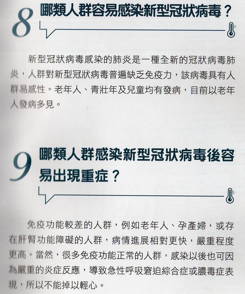 http://www.familyhealth.com.hk/files/full/1068_1.jpg
