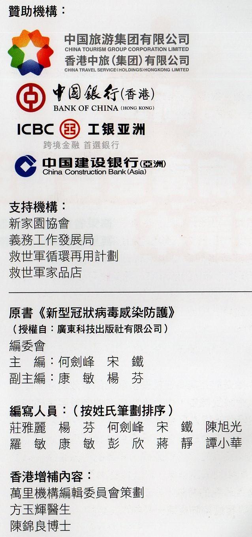 http://www.familyhealth.com.hk/files/full/1068_4.jpg