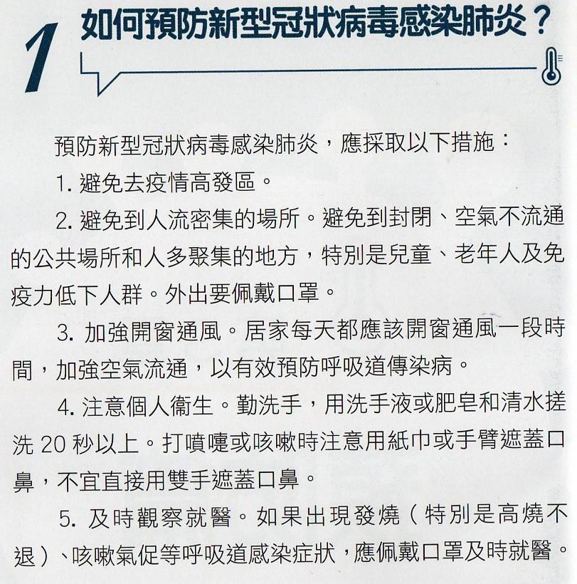 http://www.familyhealth.com.hk/files/full/1069_1.jpg