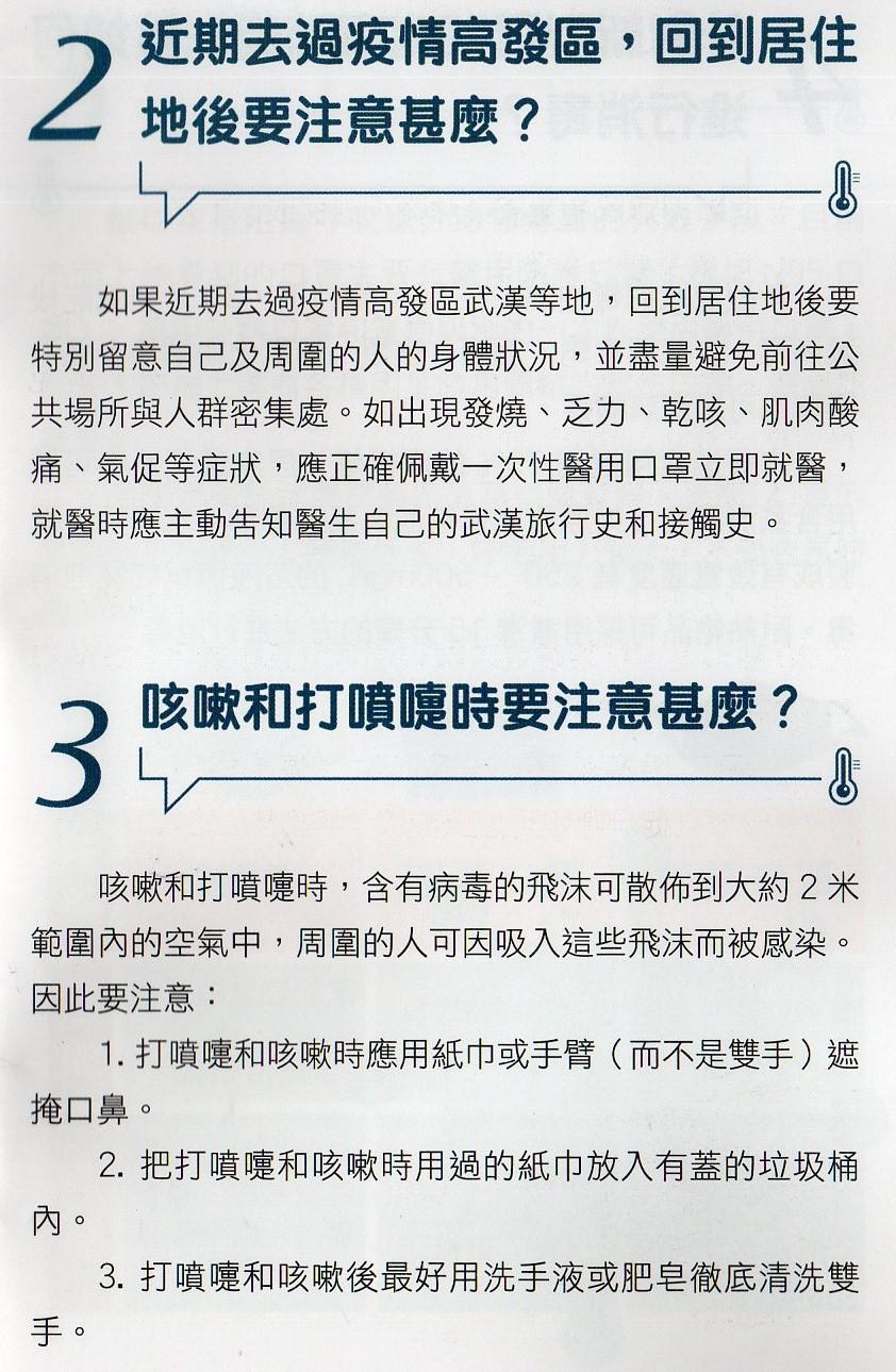 http://www.familyhealth.com.hk/files/full/1069_2.jpg