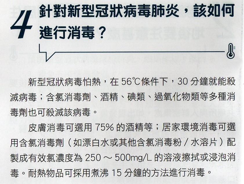 http://www.familyhealth.com.hk/files/full/1069_3.jpg