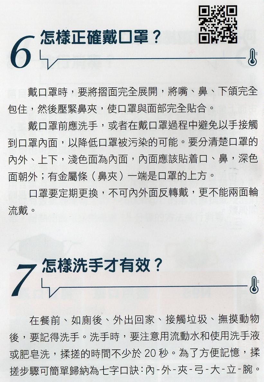 http://www.familyhealth.com.hk/files/full/1070_1.jpg