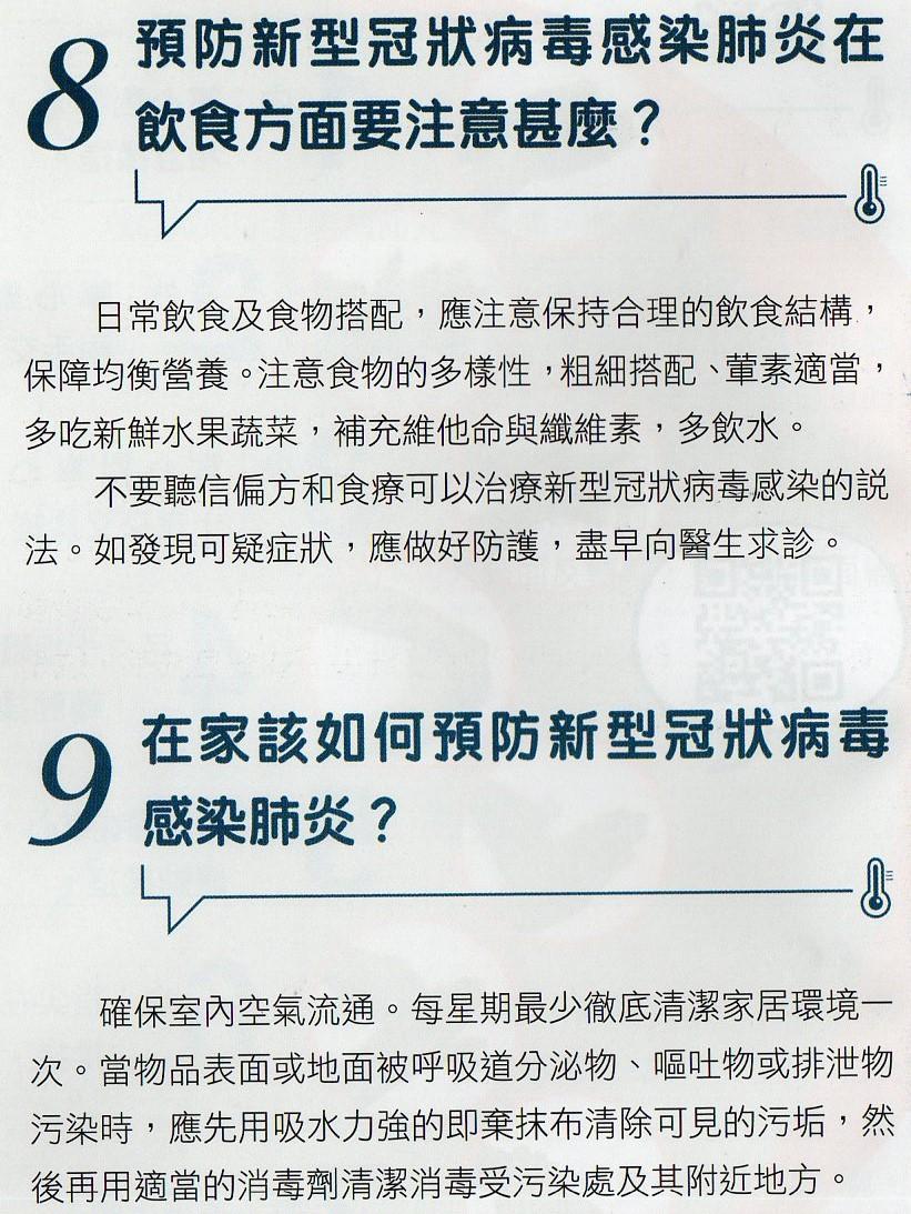 http://www.familyhealth.com.hk/files/full/1070_3.jpg