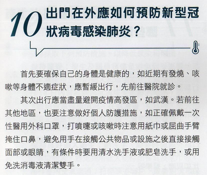 http://www.familyhealth.com.hk/files/full/1070_4.jpg