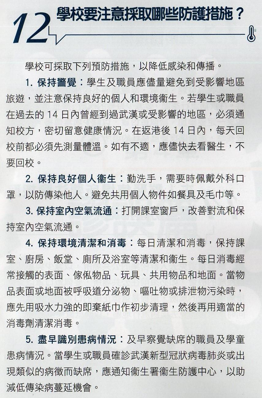http://www.familyhealth.com.hk/files/full/1071_1.jpg