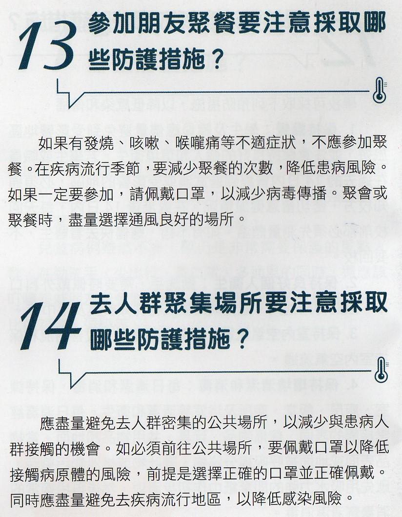 http://www.familyhealth.com.hk/files/full/1071_2.jpg
