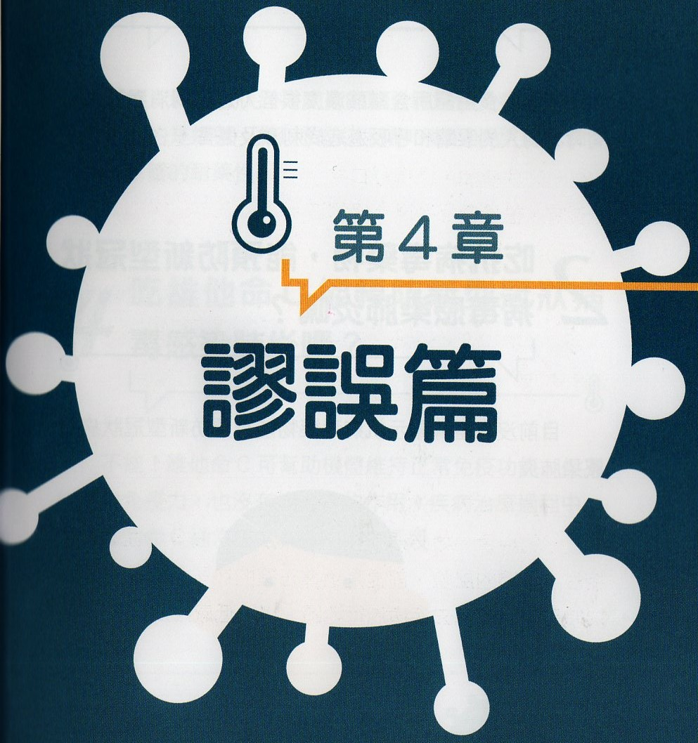 http://www.familyhealth.com.hk/files/full/1072_0.jpg