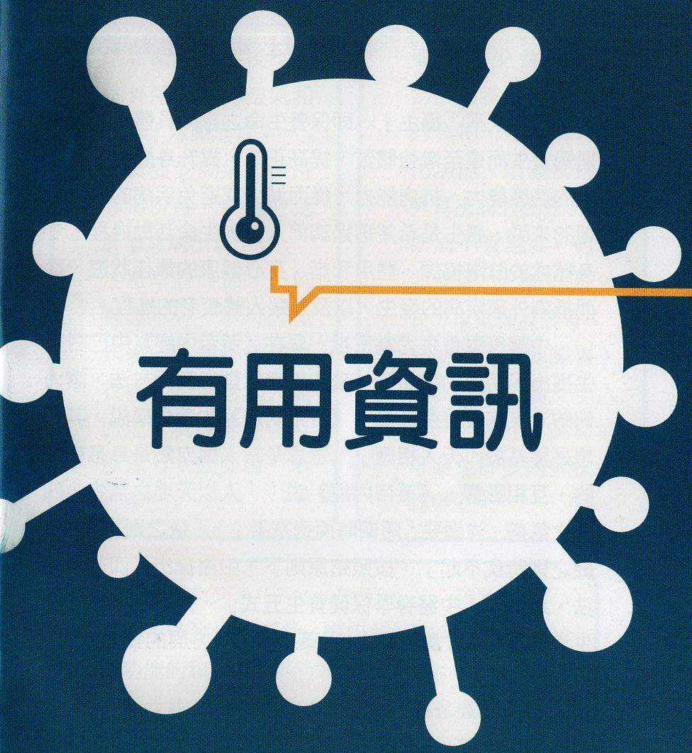http://www.familyhealth.com.hk/files/full/1073_0.jpg