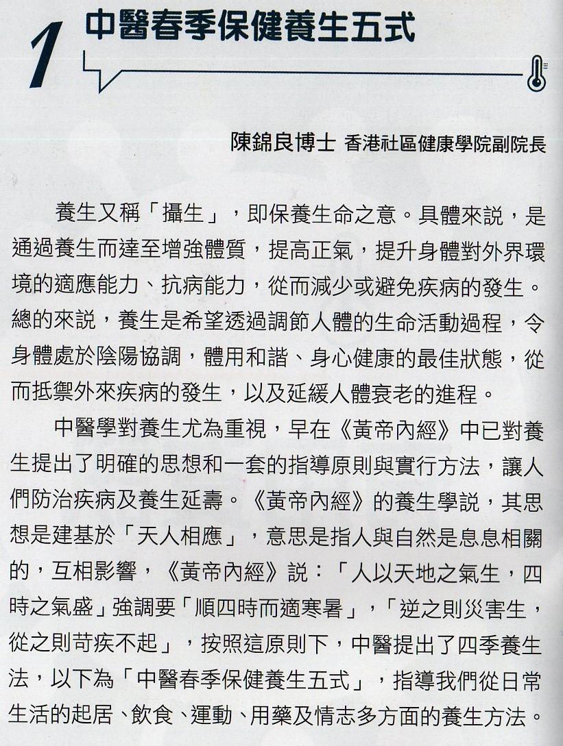 http://www.familyhealth.com.hk/files/full/1073_1.jpg