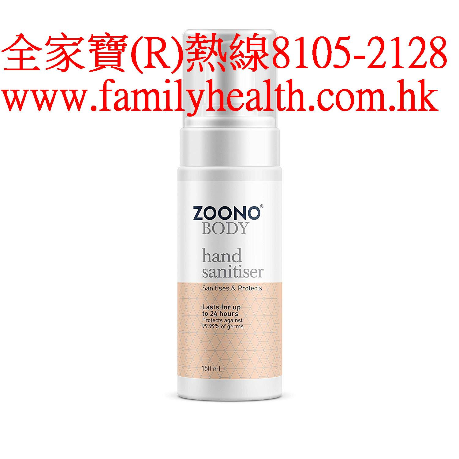 http://www.familyhealth.com.hk/files/full/1074_0.jpg