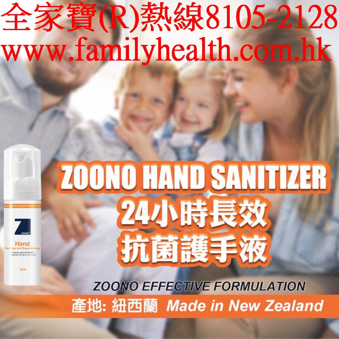 http://www.familyhealth.com.hk/files/full/1075_1.jpg
