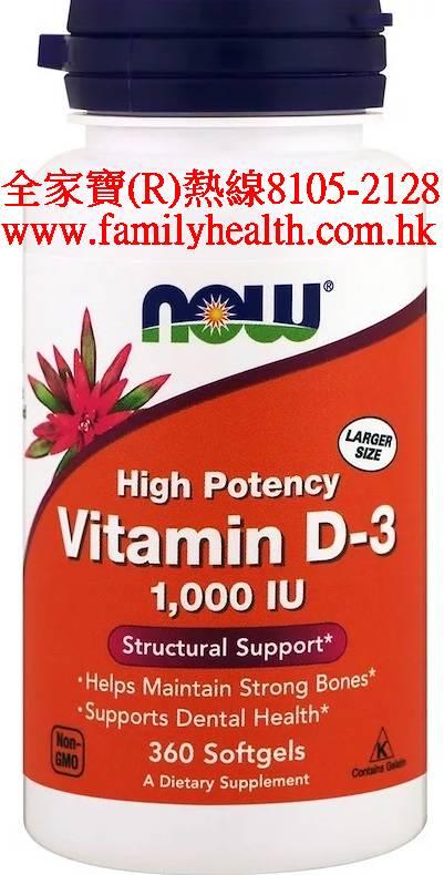 http://www.familyhealth.com.hk/files/full/1076_0.jpg