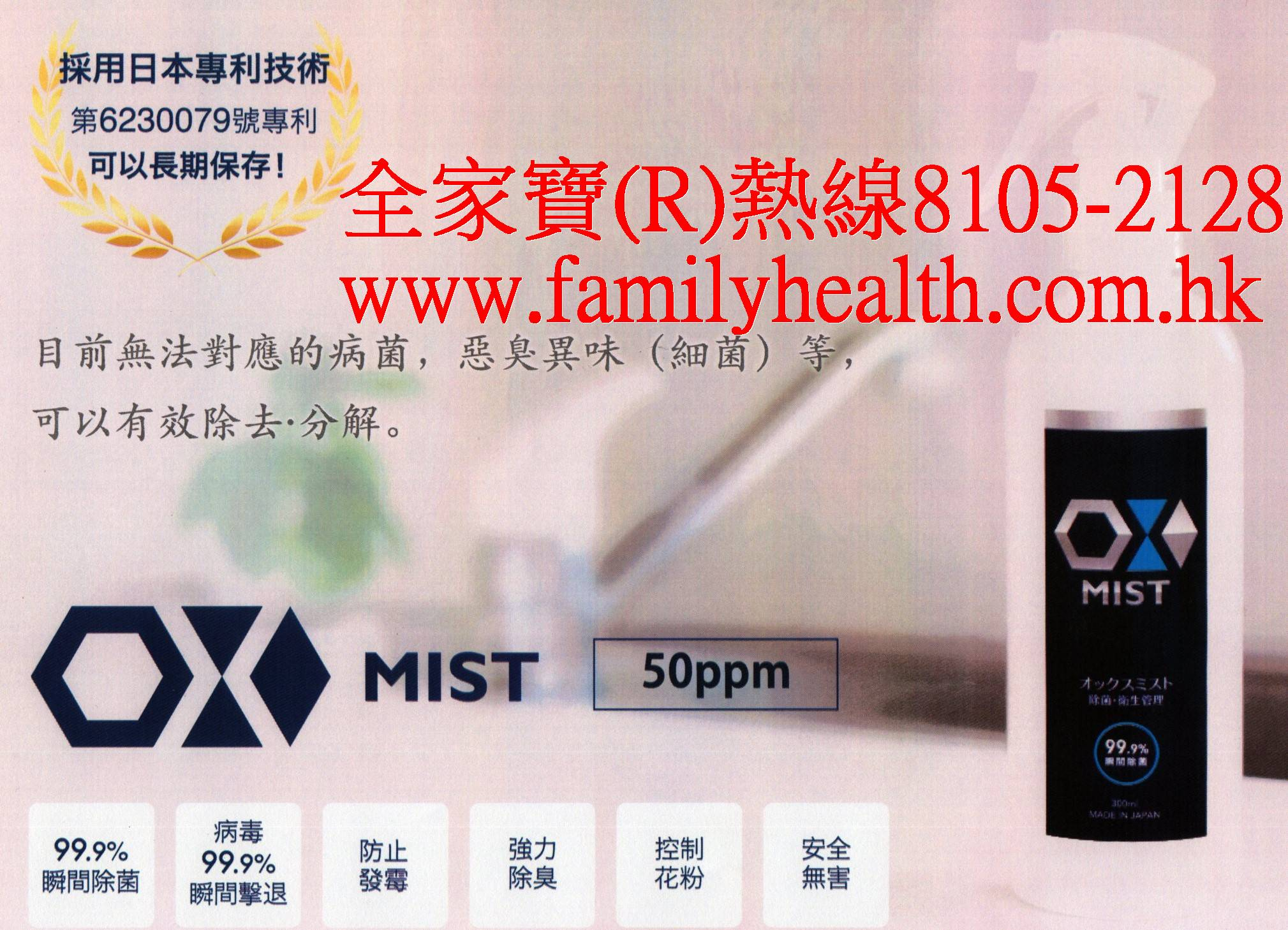 http://www.familyhealth.com.hk/files/full/1081_1.jpg