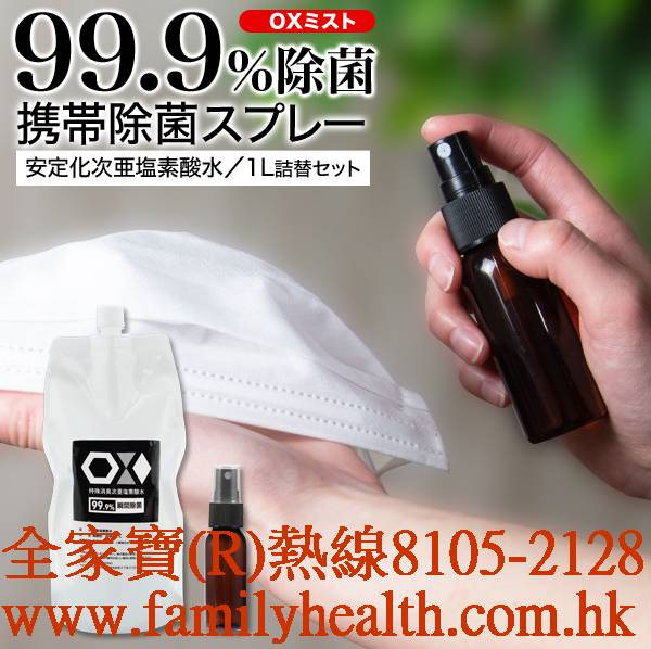 http://www.familyhealth.com.hk/files/full/1084_4.jpg