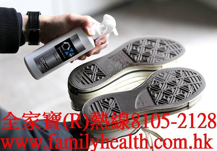 http://www.familyhealth.com.hk/files/full/1085_3.jpg