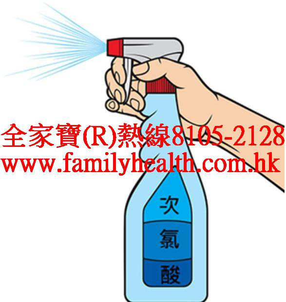 http://www.familyhealth.com.hk/files/full/1085_4.jpg