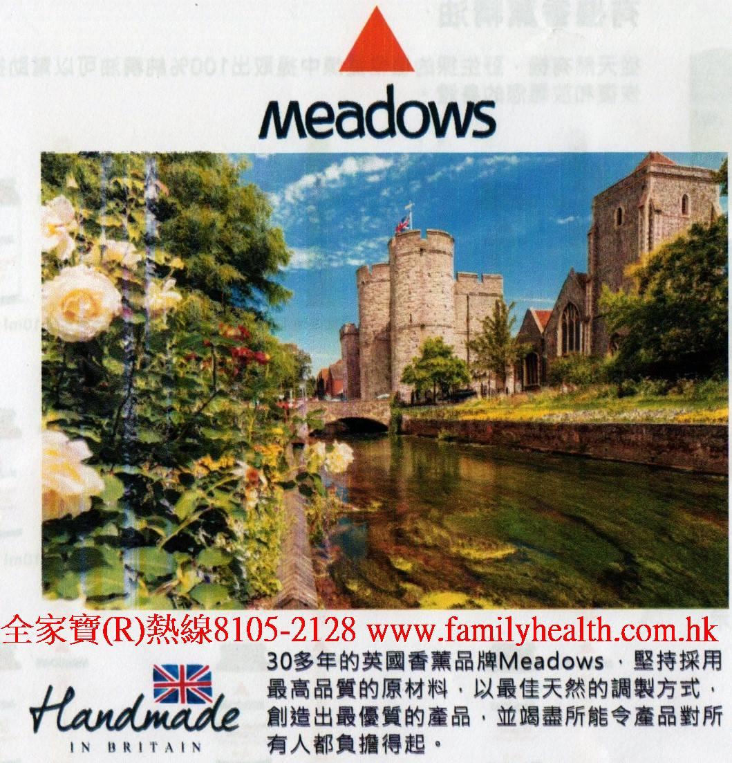 http://www.familyhealth.com.hk/files/full/1087_3.jpg