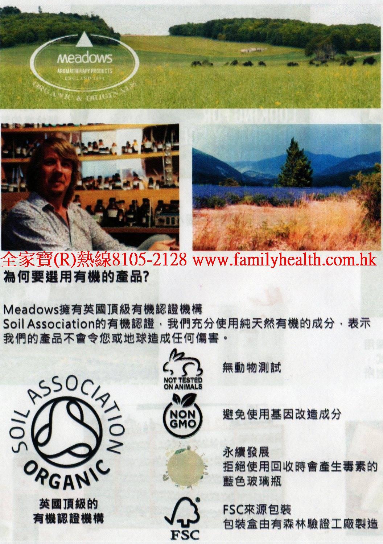 http://www.familyhealth.com.hk/files/full/1087_4.jpg