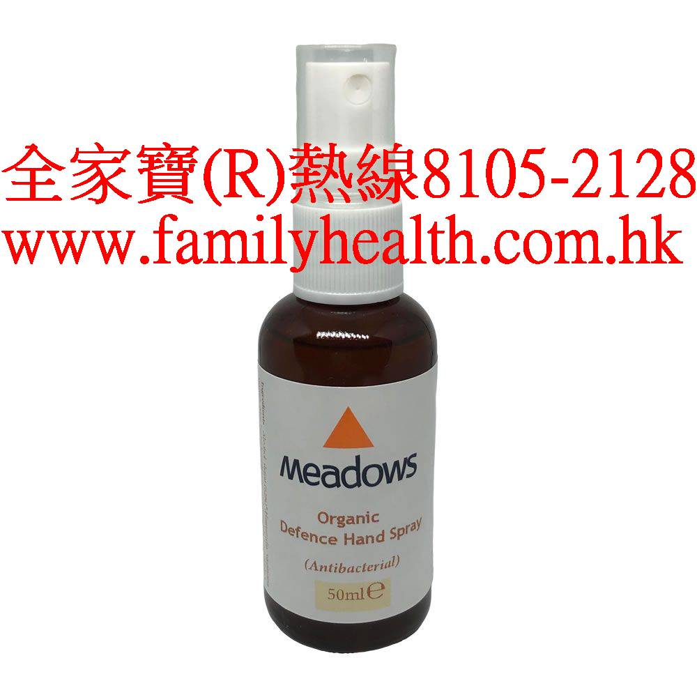 http://www.familyhealth.com.hk/files/full/1089_0.jpg