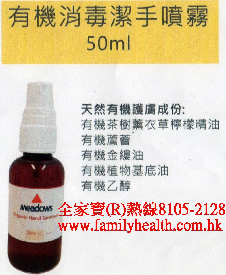http://www.familyhealth.com.hk/files/full/1089_2.jpg