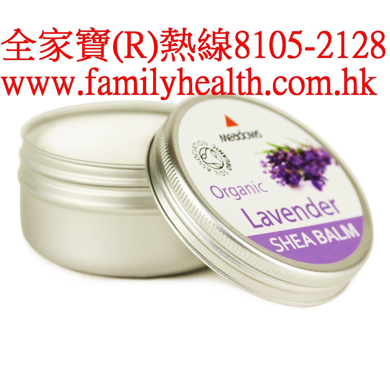 http://www.familyhealth.com.hk/files/full/1093_1.jpg