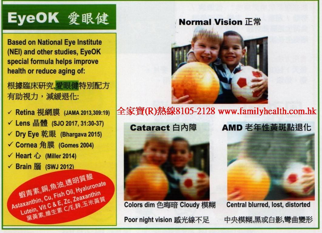 http://www.familyhealth.com.hk/files/full/1097_1.jpg