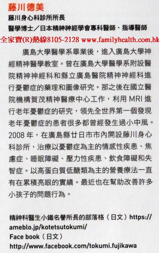 http://www.familyhealth.com.hk/files/full/1099_3.jpg