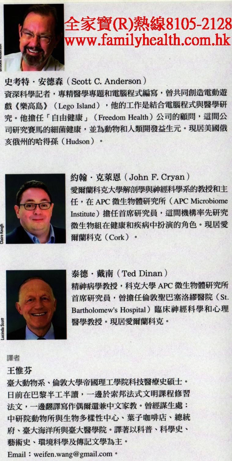 http://www.familyhealth.com.hk/files/full/1101_3.jpg