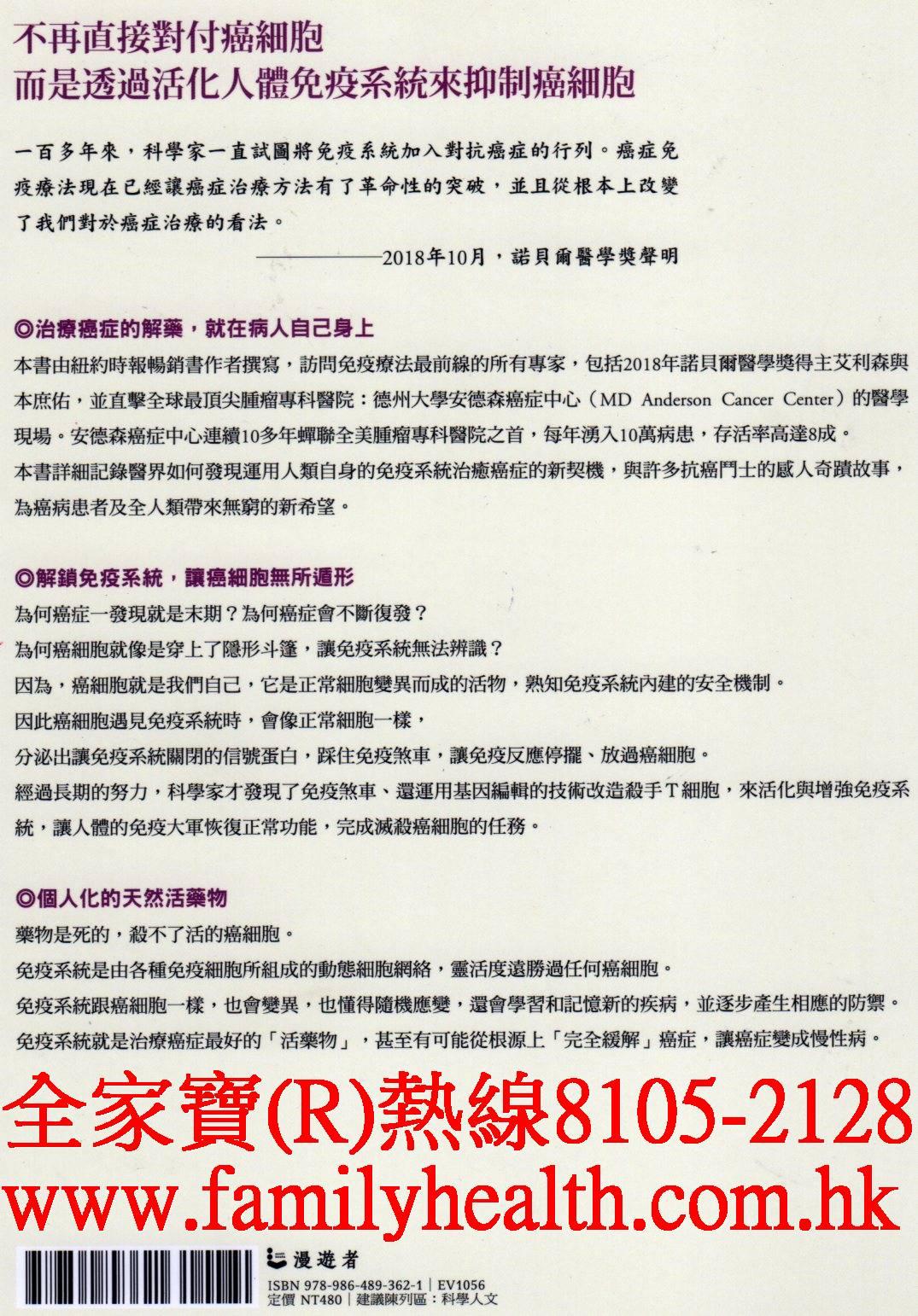 http://www.familyhealth.com.hk/files/full/1102_2.jpg
