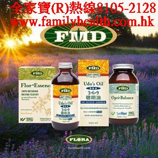 http://www.familyhealth.com.hk/files/full/1104_3.jpg