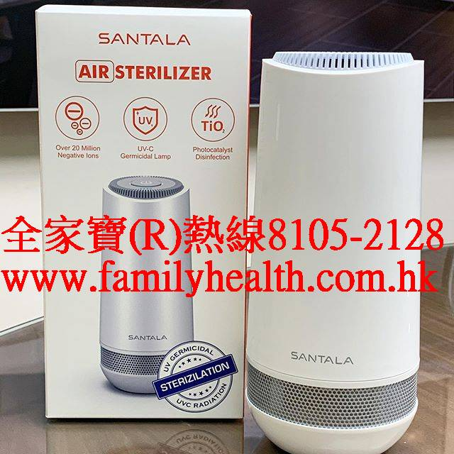 http://www.familyhealth.com.hk/files/full/1140_3.jpg